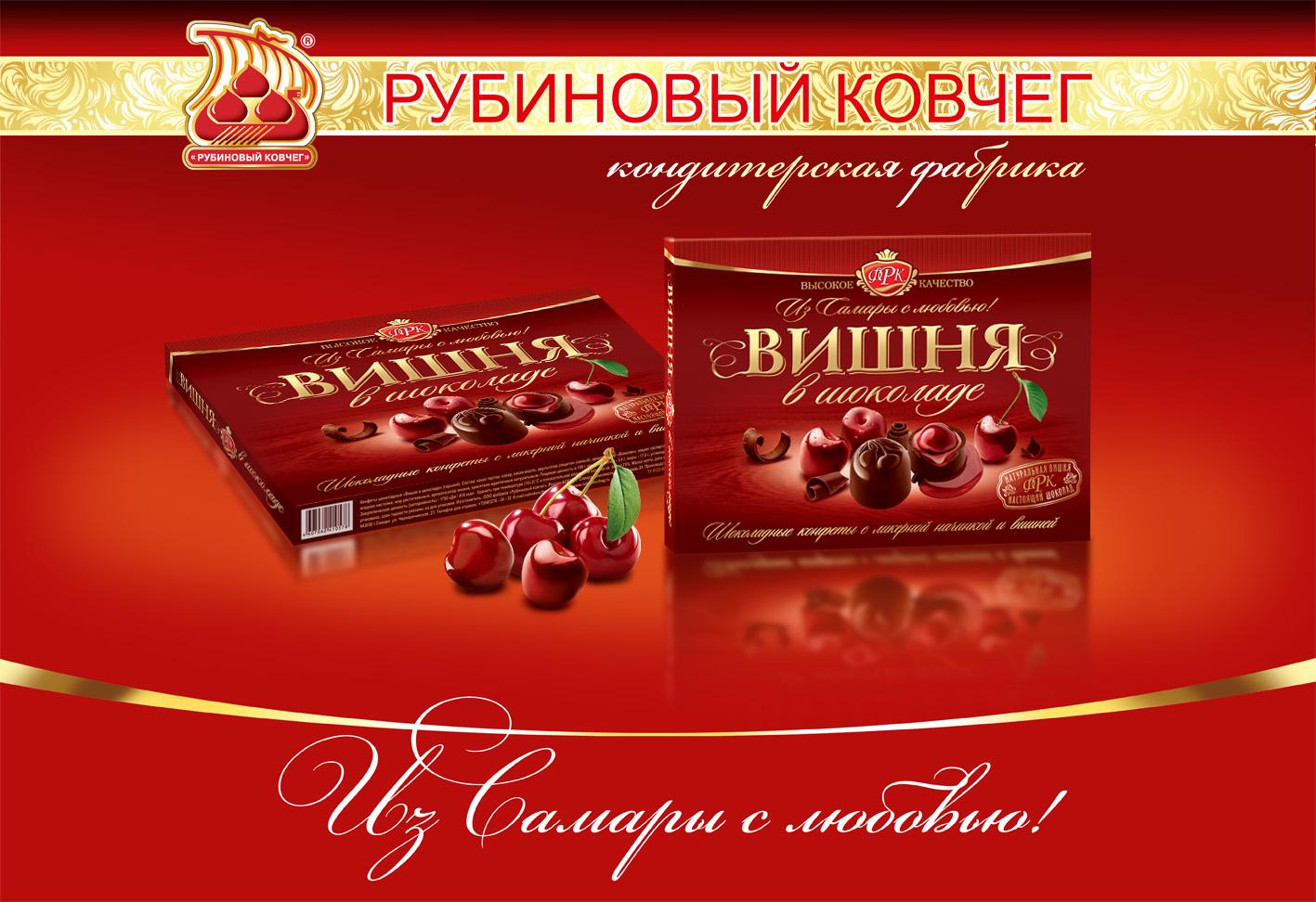 Альфа банк Онлайн: вход в личный кабинет интернет-банка, Банки Санкт-Петербурга